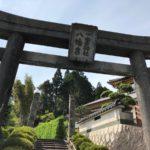 一宮神社/八幡宮