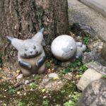 居木神社/ピカチュウ…ドラえもん…