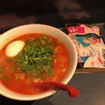 じもん【勝浦タンタン麺】