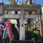 四谷田宮神社【神主からのメッセージがすごい】