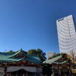 日枝神社【ずっしり重い番号札】