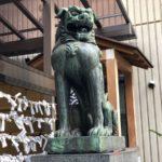 十番稲荷神社【カエルちゃんと宝船】