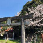 五神神社【々って…】
